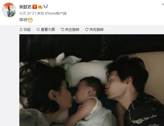 张歆艺晒一家三口睡脸照,儿子长得白白嫩嫩,含奶嘴睡得一脸香甜
