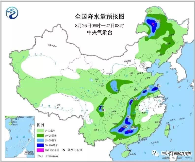 最新天气预报!明天阜阳暴雨!