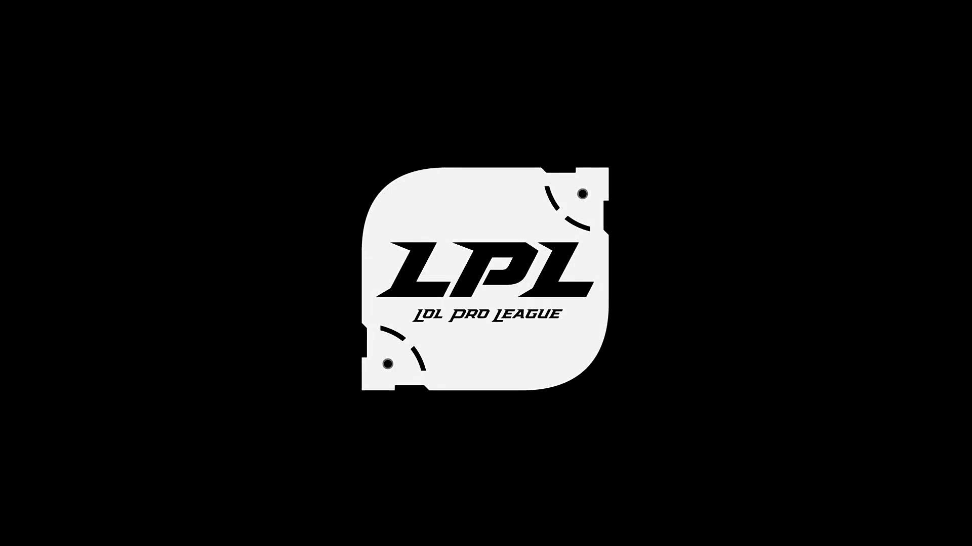 <b>LPL夏季赛今日首发名单:BLG距晋级季后赛只有一步之遥</b>