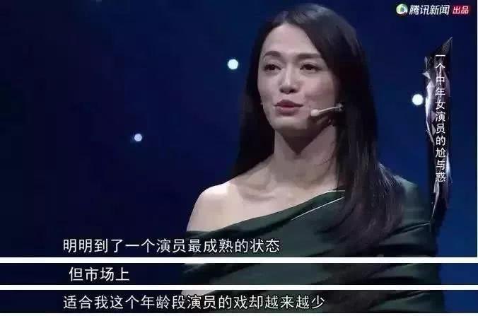 """海清、姚晨当众""""卖惨"""":女人的一生,至少要经历三道""""鬼门关"""""""