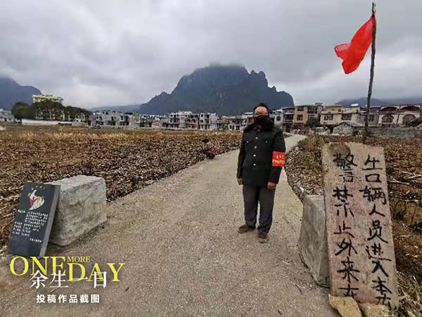 优酷全民疫情纪录片《余生一日》 :渴望重生的一天