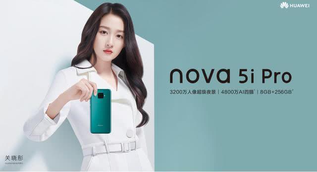 关晓彤代言华为nova5i系列推出,叫板荣耀9X吗?