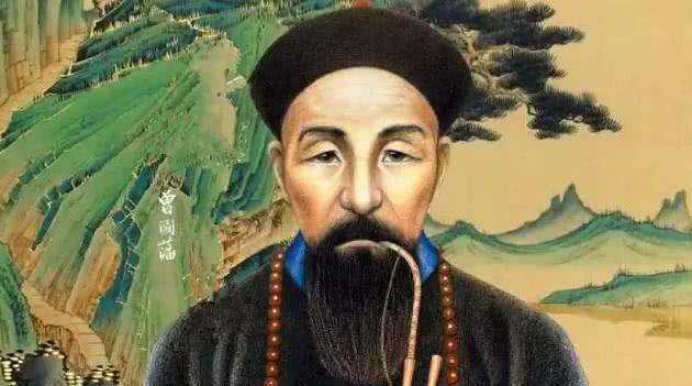 曾国藩:为什么天才失败了,而庸才成功了?