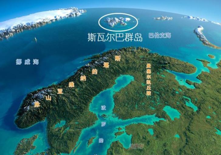 全球唯一禁止死亡和出生的地区:北极熊比人多,中国人可随意进出