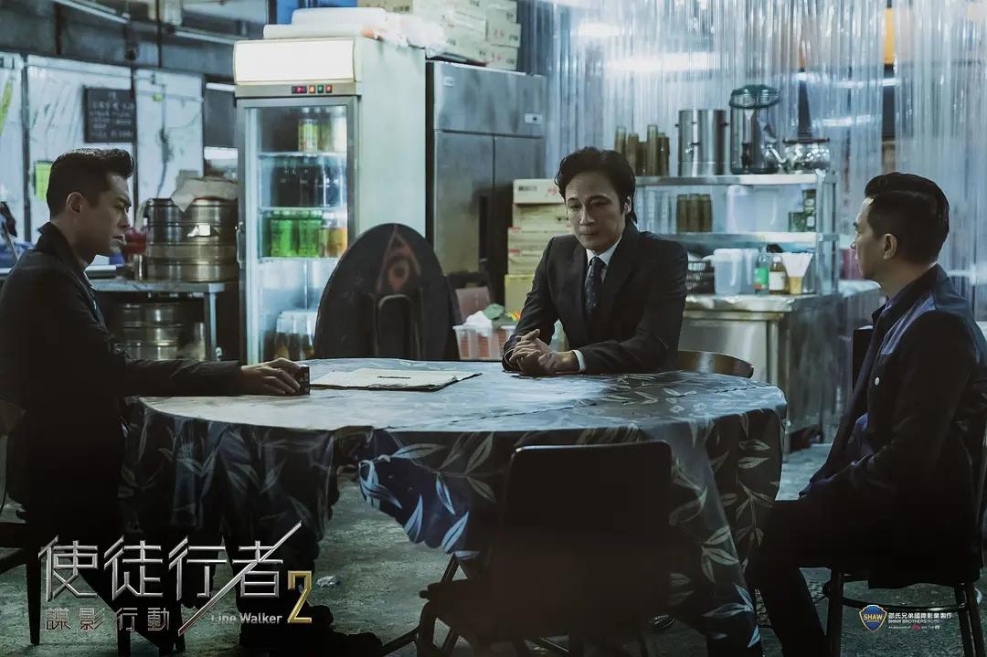 TVB花旦参演电影《使徒行者2》,出场几秒钟戏份就非常高兴