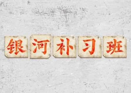 邓超再当导演,张艺谋竟劝:中国不缺这个导演,缺你这样的好演员
