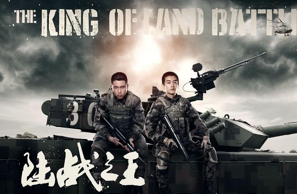 陈晓王雷《陆战之王》实时收视率第一,口碑却崩了,剧情漏洞太多
