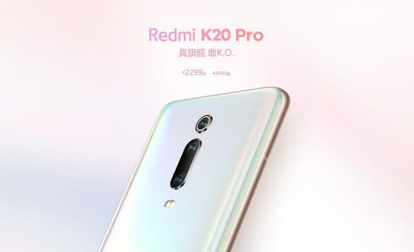 红米K20 Pro尊享版官宣 或升级骁龙855+9月19日揭晓