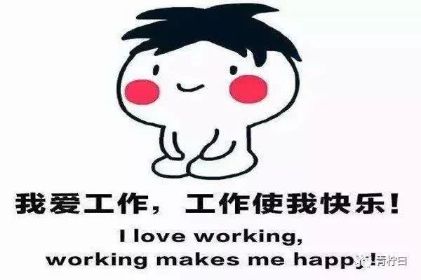 疫情带给我们的思考:待山花烂漫时,我要这样创造自己的幸福