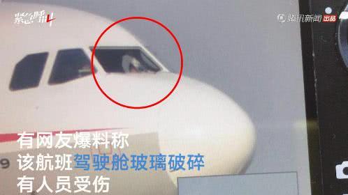 """对比了英国之前的""""奇迹降落"""",你才明白《中国机长》有多厉害"""
