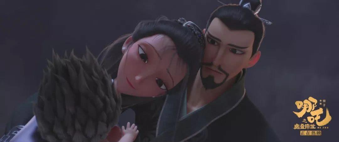 木兰重现,哪吒的母亲竟然是一位巾帼英雄,身穿战甲守护百姓