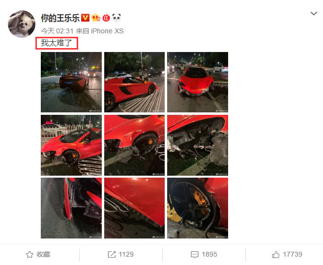 <b>王乐乐百万超跑撞成废铁,微博晒照博同情,网友:别祸害人家</b>