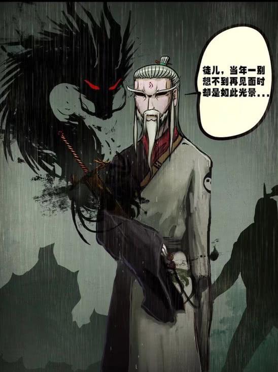 <b>尸兄:尸王真实身份太吓人,本应是真命天子,因为他而变成阶下囚</b>