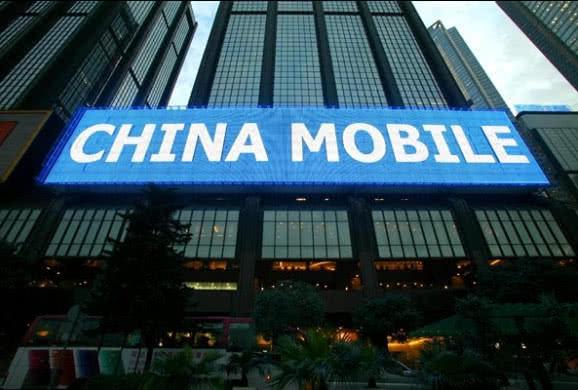 """中国移动""""觉悟"""":八月将上线两大新规!网友:终于干了件好事!"""
