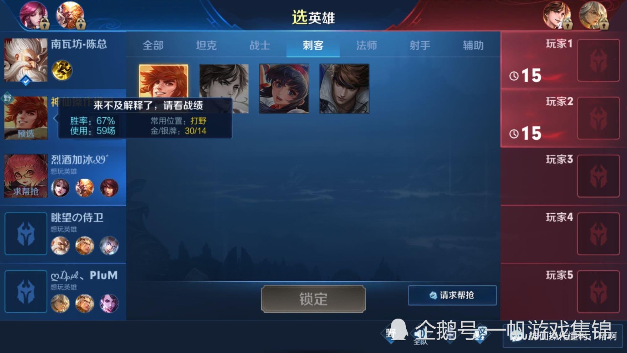 王者荣耀:低端局如何玩好裴擒虎?玩家五张图告诉大家老虎真的强