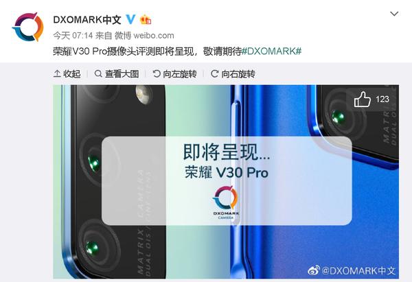 """跟随""""大哥""""!荣耀送V30 PRO去DXO评分 结果即将公布"""