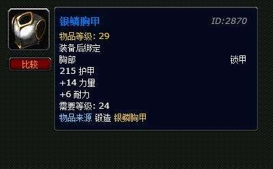 0?fmt=jpg&size=14&h=247&w=399&ppv=1