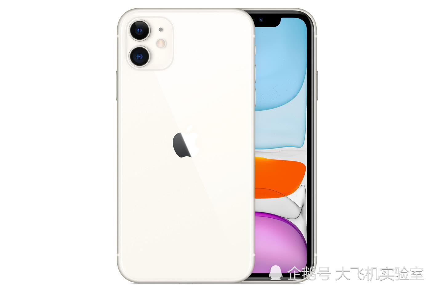 iPhone 11和iPhone 11 Pro推出彩色可选