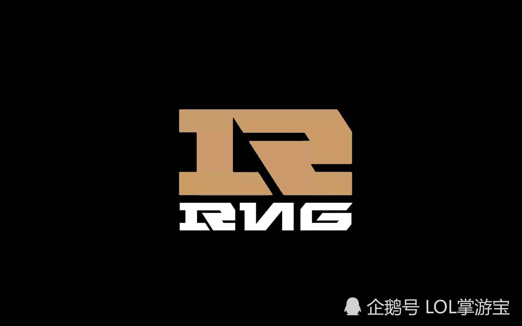 RNG拿下世界赛门票:决赛与FPX争夺第一种子身份
