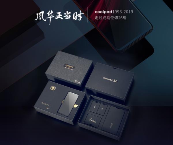 <b>酷派推26周年纪念版手机 曾经的老牌厂商王者归来</b>