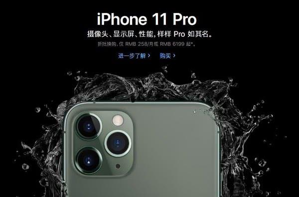 iPhone 11系列标配4GB运存大家可能想的太简单了