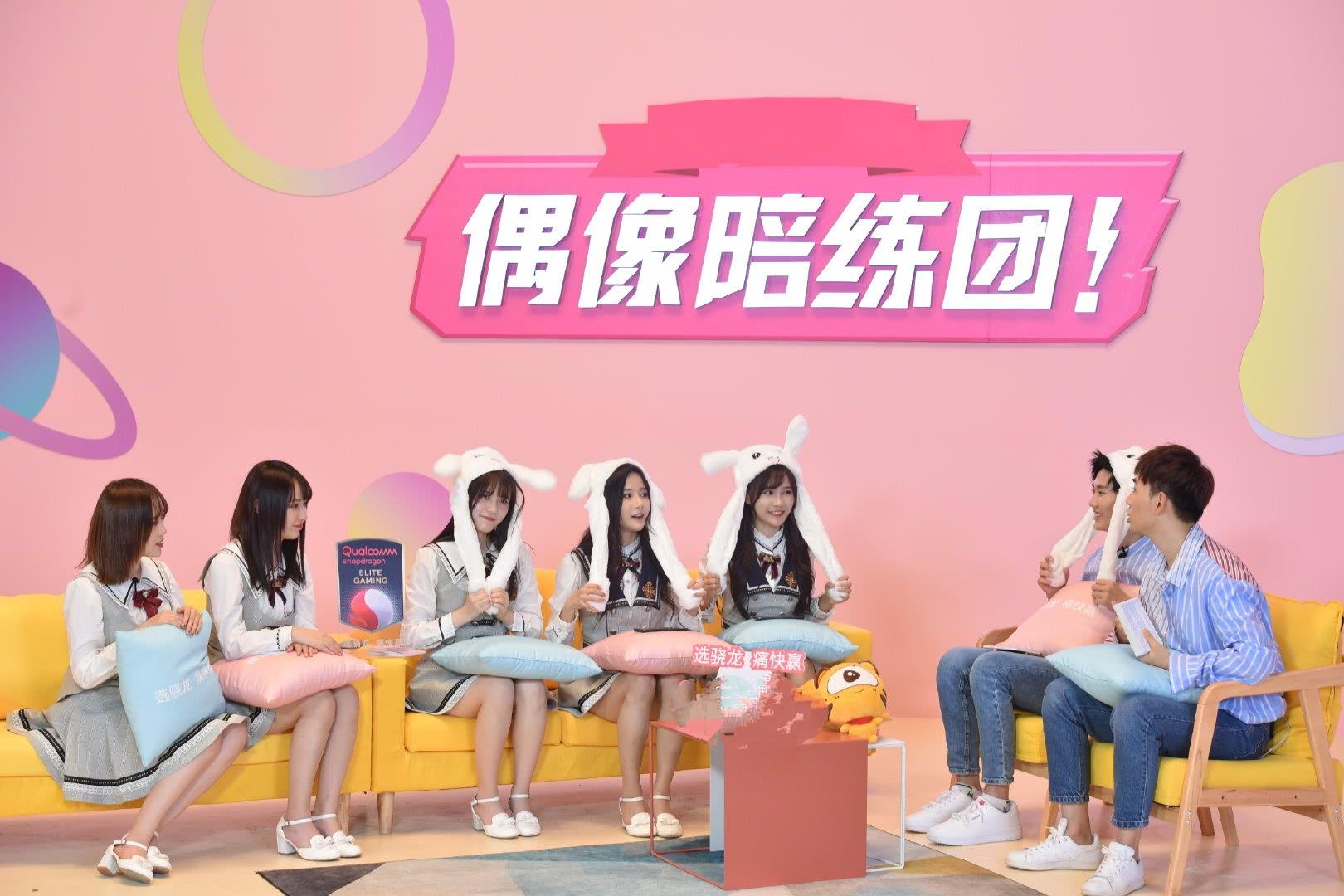 当红女星VS毒舌主播,寒夜在偶像陪练团撩妹,陈意涵也是高手