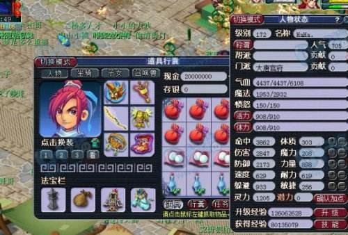 梦幻西游:最精彩的全民PK!5狮驼对战4魔王,一回合全盘崩溃