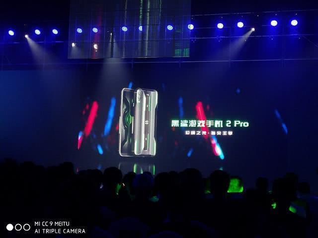 <b>2999!黑鲨游戏手机2 Pro发布:指尖主宰亮点十足</b>