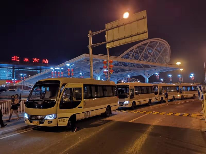 北京南站高铁晚点 离站旅客可以试试免费夜间摆渡车