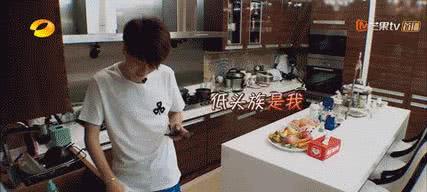 徐妈妈心直口快爆料,徐海乔私下向颖宝道歉,网友:两