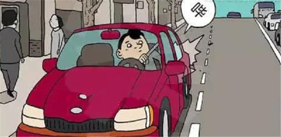 """爆笑漫画:道路突然就堵起来了,小伙拿出了自己的""""插队""""神器!"""