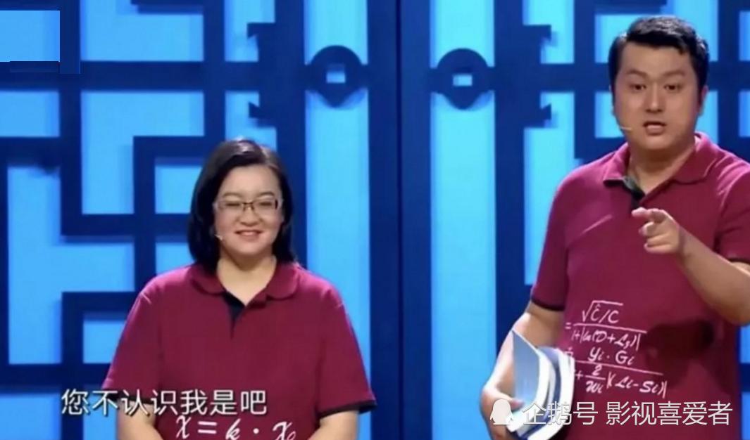 <b>时隔一年,李宏烨再谈郭德纲:我们的相声是完全不搭界的两种艺术</b>