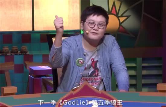 JY霸哥杠上了?GodLie本周争议,刘小怂:狼王迟暮霸哥强