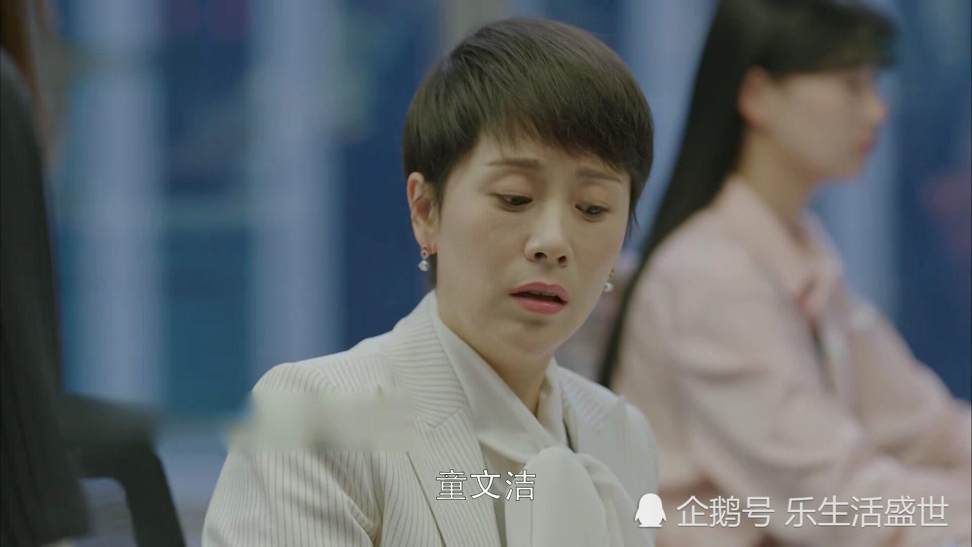 小欢喜:白莲花小金再次作孽,众人面前训斥童文洁,嫌弃她不加班