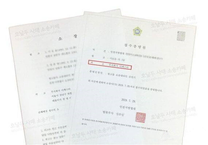 <b>合同曝光!C罗韩国行未出场遭控诉,尤文或为此被索赔8亿</b>