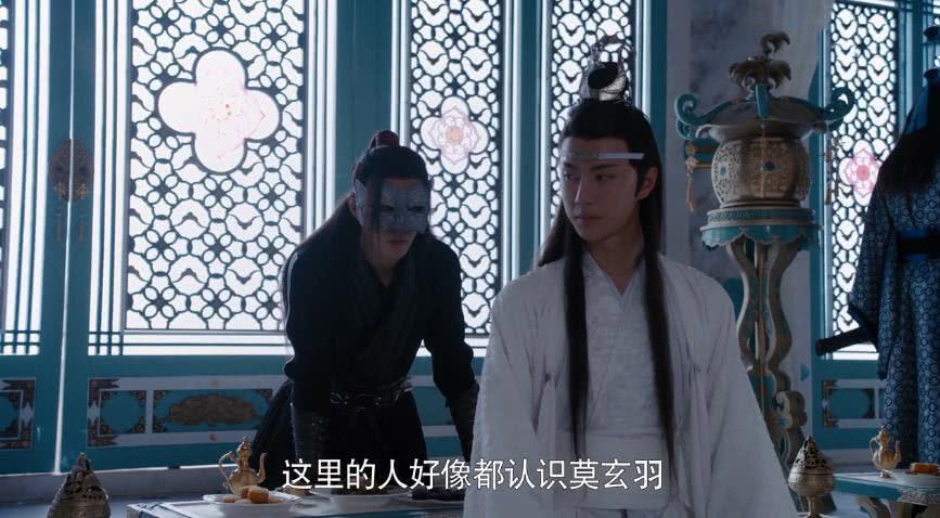 陈情令:金光瑶夫人上场,为何唯独厌恶魏婴?原来跟莫玄羽有关
