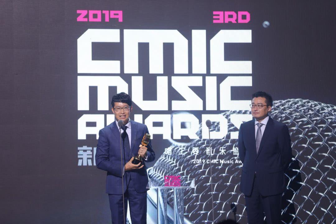腾讯音乐荣获CMA评委会主席奖 CEO彭迦信:共创产业无限可能