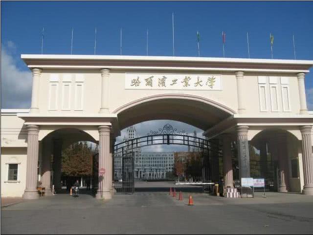 """中国最北边的985,被誉为""""工程师的摇篮"""",学子再冷也要报考"""