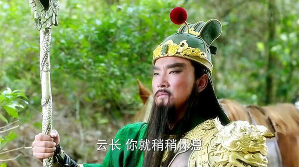 刘备是汉室后裔,张飞是当地土豪,最初关羽凭啥和他们称兄道弟?