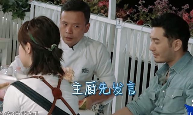 《中餐厅3》如果没了秦海璐会怎样?结果绝对让你意想不到