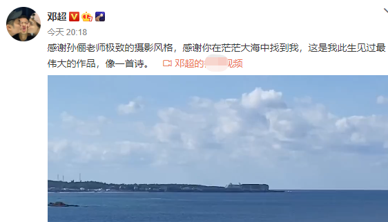 孙俪为邓超拍摄海上大片,邓超对其吹捧连连,家庭地位果真一目了然
