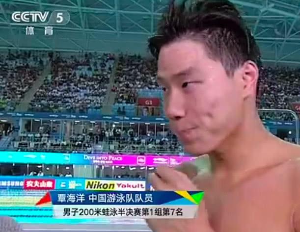 虎头蛇尾,20岁中国天才曾排第2,最后100米崩盘倒第2出局