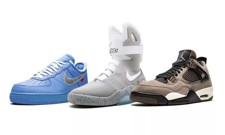 史上拍卖价格最贵球鞋诞生,能抵一套房!