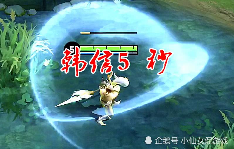 <b>一技能持续最久的英雄,韩信5秒,李白10秒,他坚持到游戏结束</b>