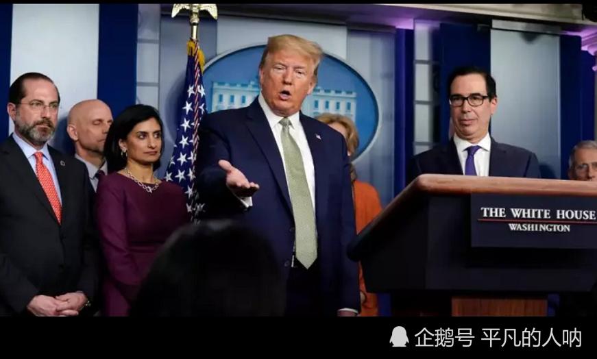 当记者问到有钱的人是否能优先进行检测时,特朗普说出了这句话