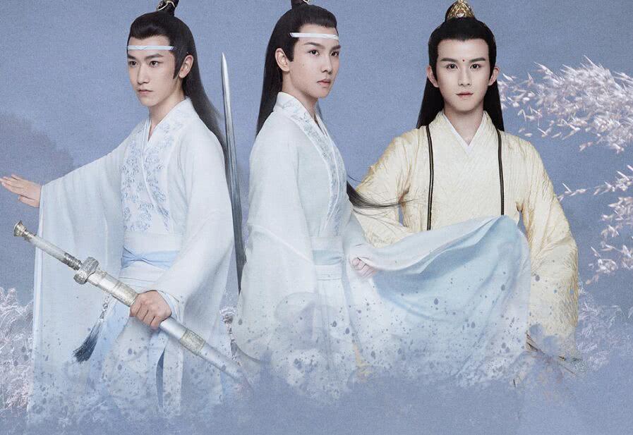 《陈情令》中最可恶的人,不是金光瑶,也不是薛洋,而是虚伪的他