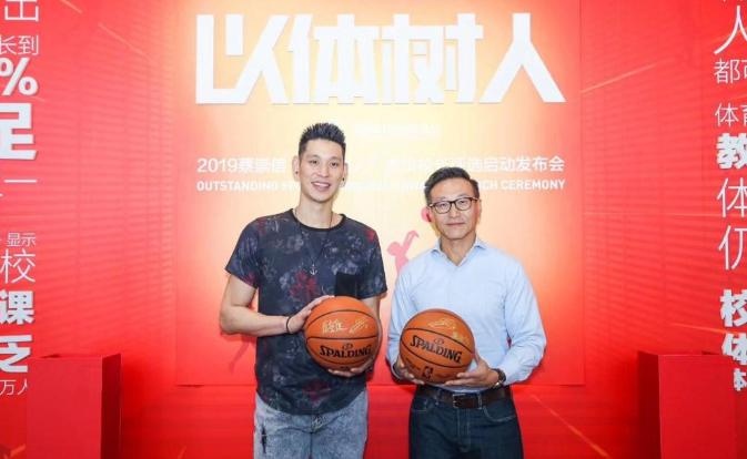 NBA不给林书豪合同,他想来打CBA,称赞到中国打球非常好