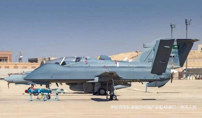 中国无人机销量大增,只因断链返航技术就让中东国家购买数量上升