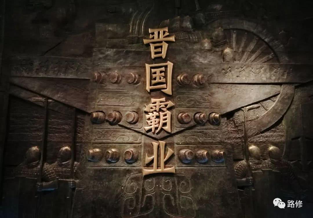 春秋霸主之晋国-霸业中衰与晋灵公