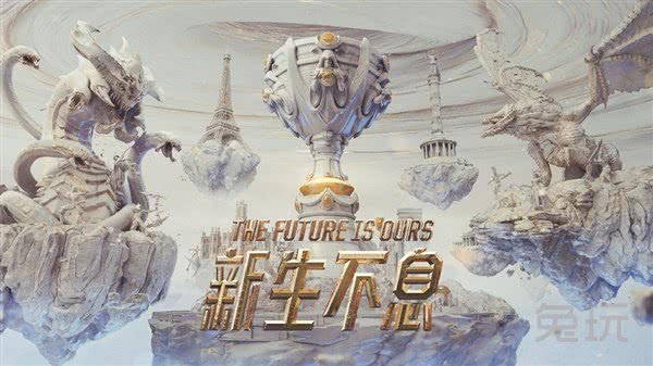 S9主题交响乐发布 TS天神下凡登上宣传片 李哥卡尔玛遭鞭尸